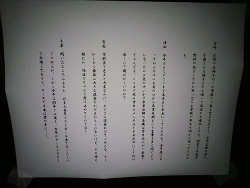 asahikawako2_r