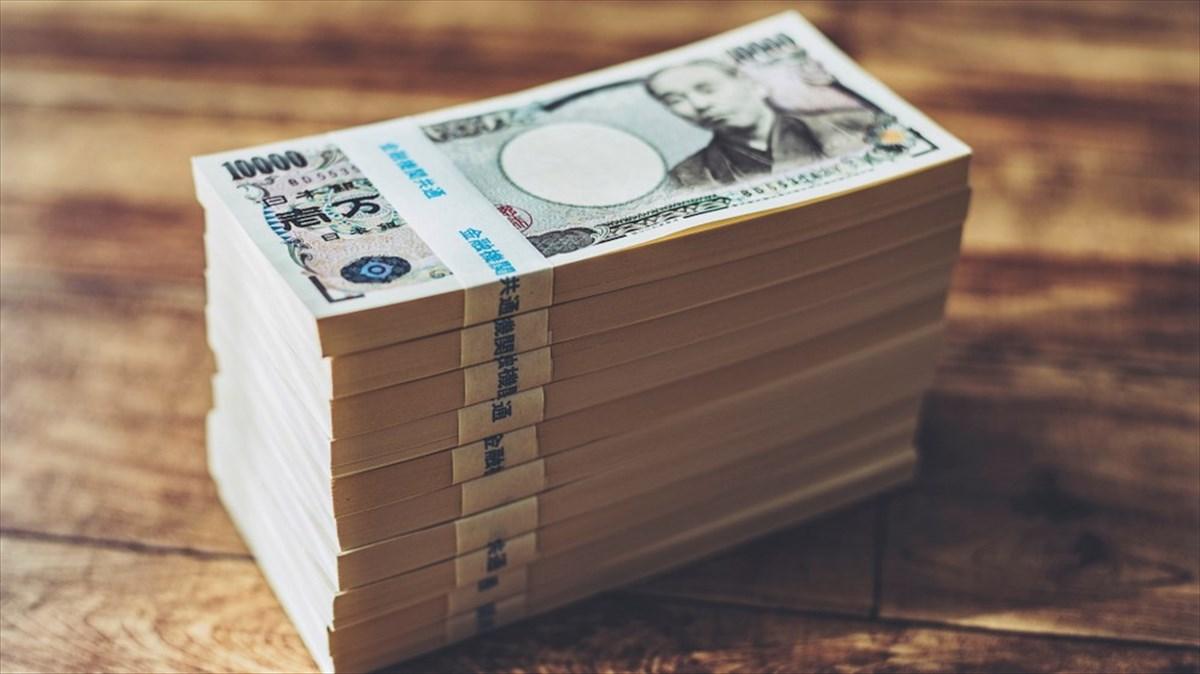 配り お金