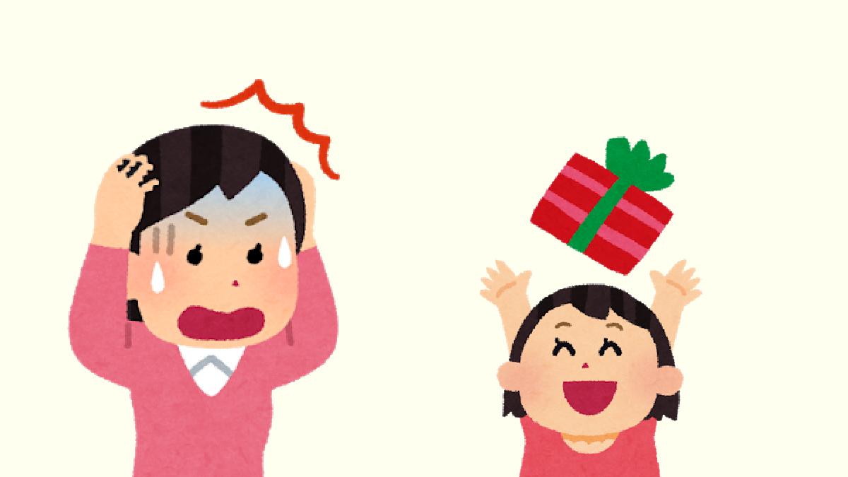 隠していた『クリスマスプレゼント』を運悪く子どもが発見。そこで ...